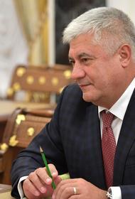 Владимир Колокольцев представил новых руководителей территориальных ОВД