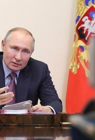 Путин перечислил истинные ценности российской культуры