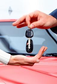 Более 40% граждан России, имеющих собственный автомобиль, планируют продать его в 2021 году