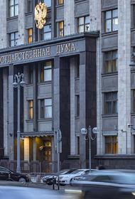 Депутат ГД Швыткин прокомментировали новые ракетные запуски КНДР