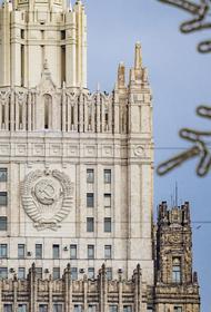 В МИД считают срежиссированной первую пресс-конференцию Байдена