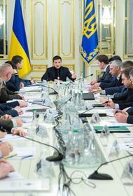 Киев официально назвал Россию военным противником Украины