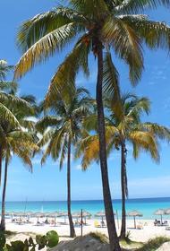 Для россиян с апреля открывается кубинский курорт Варадеро