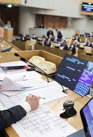 Госдума продолжит рассмотрение конституционных поправок