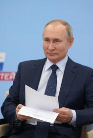 Путин раскритиковал работу своей администрации