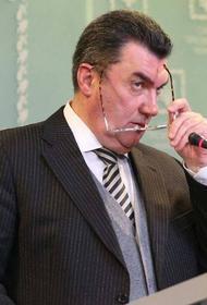 Секретарь СНБОУ: Никакого Донбасса не существует