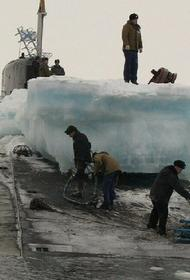 Три российские атомные субмарины всплыли из подледного положения близ Северного полюса