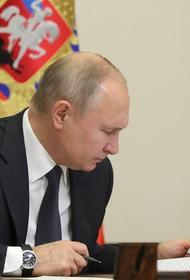 Госдума рассмотрит внесенный Путиным на ратификацию договор о военном сотрудничестве с Казахстаном