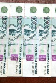 Социальные пенсии в России проиндексируют на 3,4% с 1 апреля