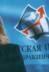 Сергунина пригласила московских предпринимателей пройти обучение по президентской программе