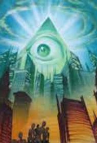 Настоящие иллюминаты скорее всего не интересуются порабощением мира