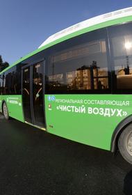 В Челябинской области станет больше машин, использующих природный газ