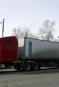 В апреле на хабаровских трассах ограничат движение большегрузов