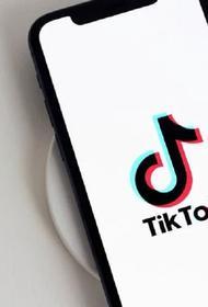 Фейковый сайт TikTok могут использовать для кражи личных данных