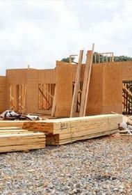 Россияне смогут начать строить дома в ипотеку уже в 2021 году