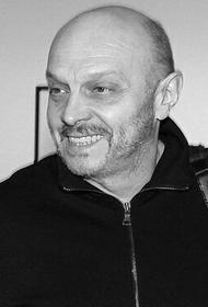 В Москве-реке нашли тело музыканта Александра Липницкого