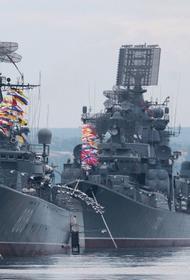 Avia.pro: Корабли ВМФ России сосредоточились в водах Средиземного моря для мощного удара по исламистам
