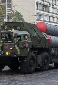 Украинская армия разворачивает ЗРК С-300 на Донбассе, опасаясь ударов российской авиации