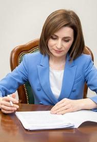 Санду попросила у Путина помощи с вакциной от коронавируса