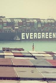 Есть версия, что инцидент в Суэцком канале возник не случайно: о масштабном заторе, серьёзно ударившем по мировой экономике