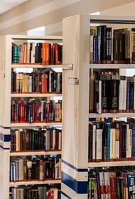 В Канаде мужчина совершил нападение на посетителей библиотеки, погиб один человек