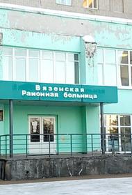 В Хабаровском крае подтопило районную больницу