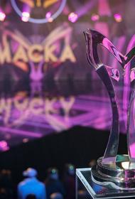 Шоу «Маска» на НТВ могут закрыть из-за обнародованного списка участников