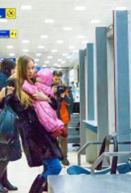 Билеты на самолет из Челябинска на южные курорты подешевели