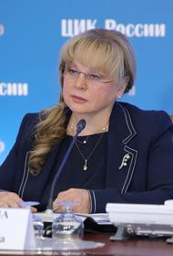 Элла Памфилова тайным голосованием переизбрана председателем ЦИК