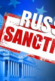Санкции и слесарь дядя Вася