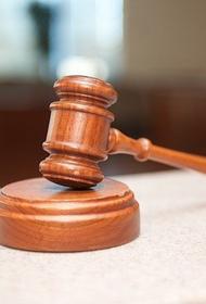 Крымскую пенсионерку приговорили к 12 годам колонии за шпионаж в пользу Украины