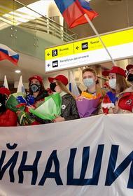 Объявлен состав сборной России для участия в командном чемпионате мира по фигурному катанию в Японии