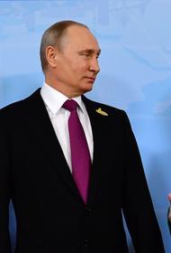 В ФРГ заявили, что запланированная на понедельник видеоконференция Путина, Меркель и Макрона не состоялась