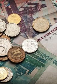 Глава Счетной палаты предложил назначать выплаты не только семьям с детьми