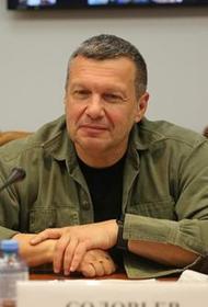 В МВД началась проверка из-за слов Соловьева о Гитлере