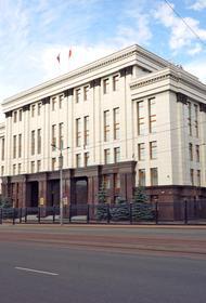 Дни Челябинской области пройдут в федеральном парламенте