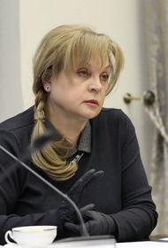 Элла Памфилова считает, что США хотят «оттоптаться» на выборах в России