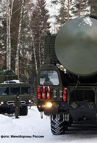 В РВСН началось масштабное командно-штабное учение