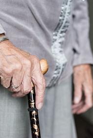 Американские ученые успешно провели на людях испытание лекарства, замедляющего старение
