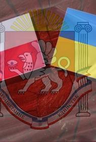 «Крымская платформа» может сблизить Польшу и Украину