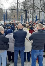 Когда протест победил. Строить спортивную площадку для детей с синдромом Дауна в Москве не будут из-за недовольства жителей