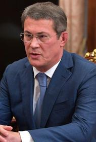 Глава Башкирии Радий Хабиров призвал подчиненных сделать прививку от коронавируса или носить сразу пять масок