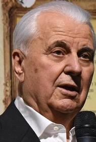 Леонид Кравчук запутался. Не знает, кому верить