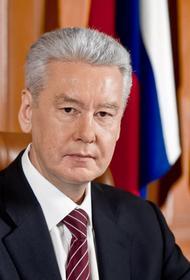 Собянин: В период пандемии москвичи получили дополнительную социальную поддержку