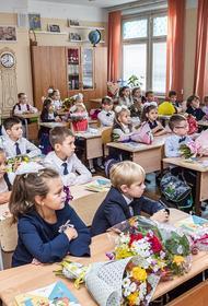 Новый порядок записи ребенка в первый класс вступает в силу в России 1 апреля