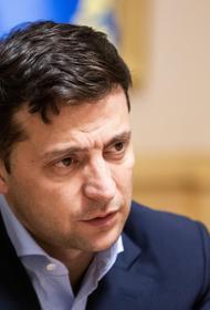 Зеленский хочет превратить всех украинцев в партизан