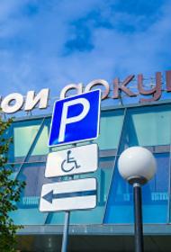 Челябинских автомобилистов начали штрафовать за новые знаки, которых нет в ПДД