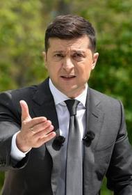 Зеленский решил переместить центральные органы власти в регионы