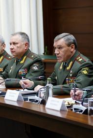 Обеспечение военной безопасности Союзного государства России и Белоруссии – приоритетная задача в условиях новых угроз
