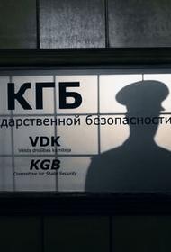 Экс-министра обороны Латвии подозревают в сотрудничестве с КГБ